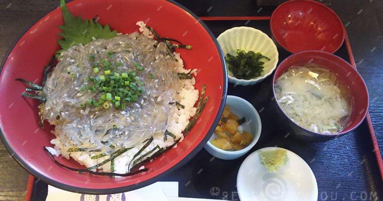江ノ島で2年ぶりのしらす丼!
