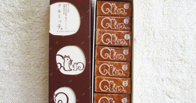 鎌倉で買った自分土産は98点